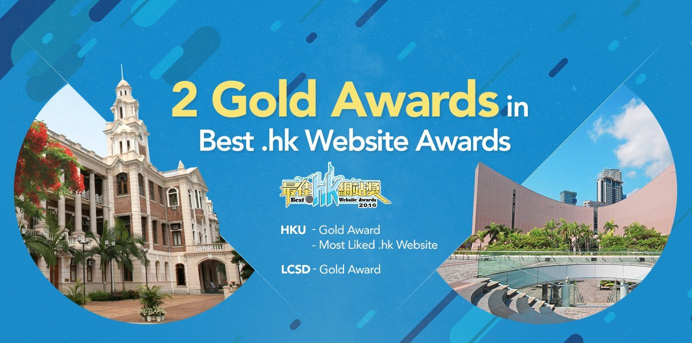 2 Gold Awards in Best .HK Website Awards