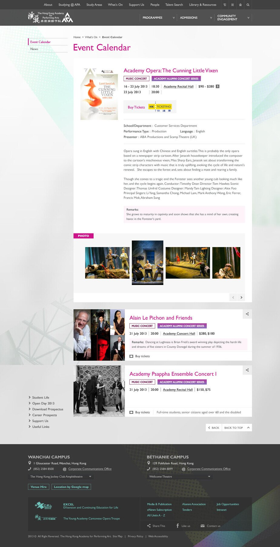 Hong Kong Academy for Performing Arts website screenshot for desktop version 8 of 10