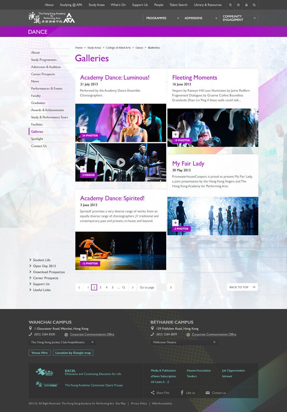 Hong Kong Academy for Performing Arts website screenshot for desktop version 6 of 10