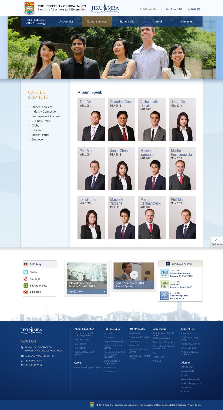 University of Hong Kong website screenshot for desktop version 4 of 8