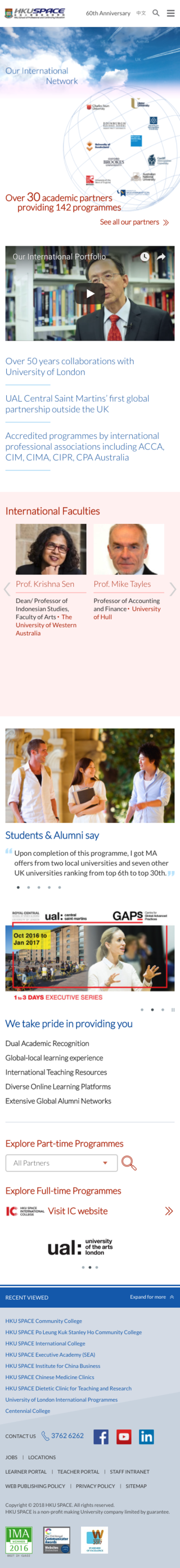 HKU SPACE website screenshot for mobile version 5 of 6