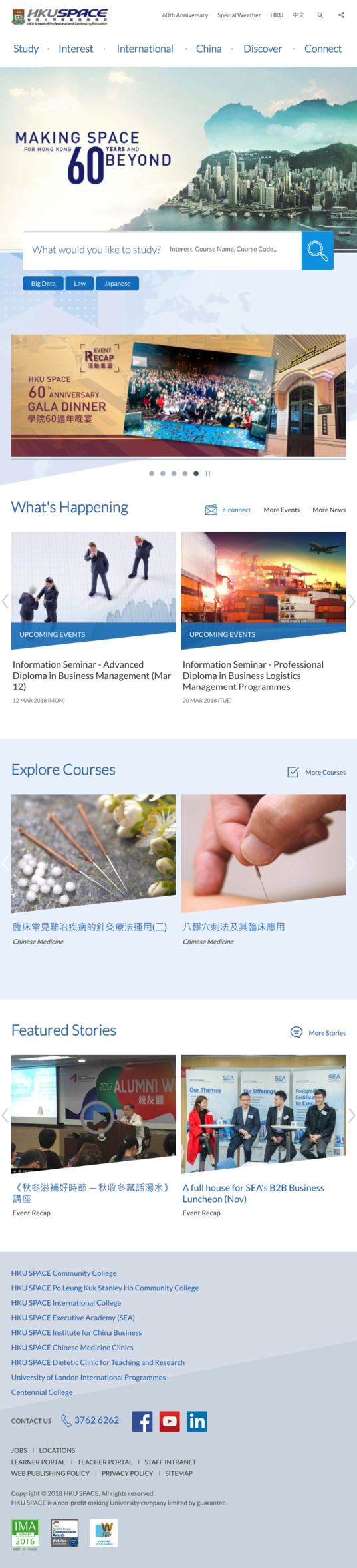 HKU SPACE website screenshot for tablet version 1 of 2