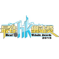 Best .HK Website 2015 Gold Award